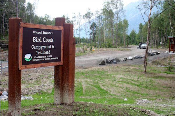 Bird Creek Campground, South Anchorage